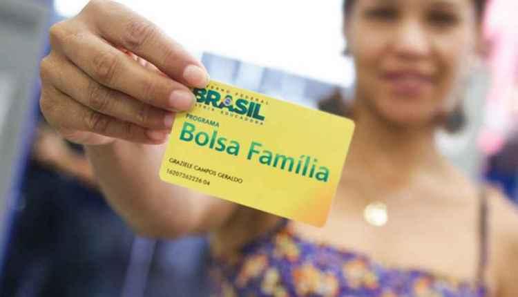 Renda Brasil que substitui o Bolsa Família será de até R$ 300 e deverá iniciar em outubro